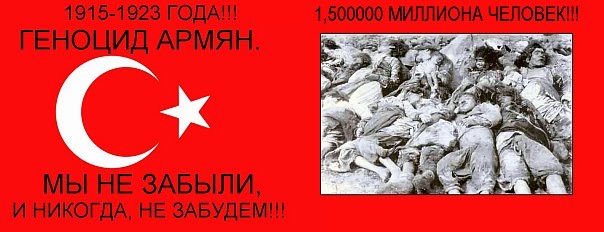 Бывают ли ситуации, когда геноцид оправдан? (ильягоряч)