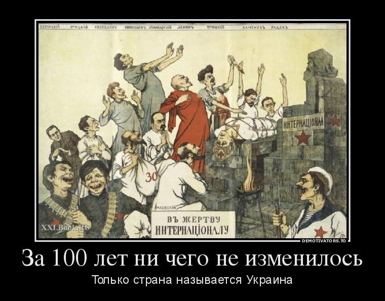 К столетию октябрьского переворота (ильягоряч)