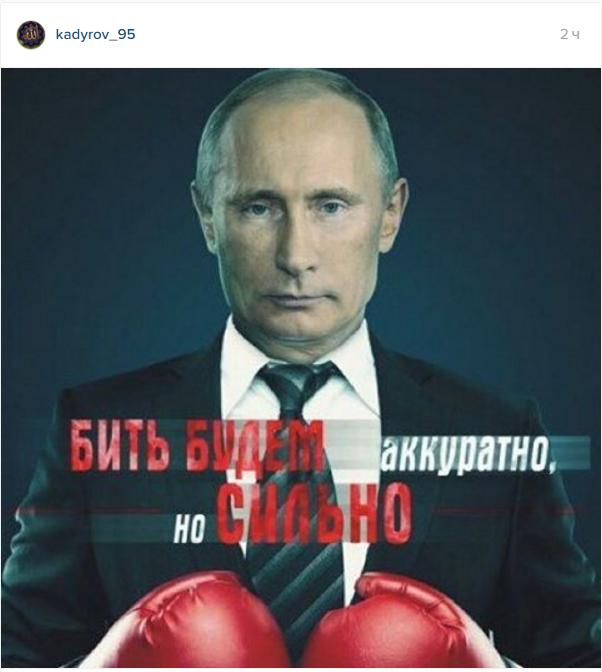 Возможный ответ США и Украине (ильягоряч)