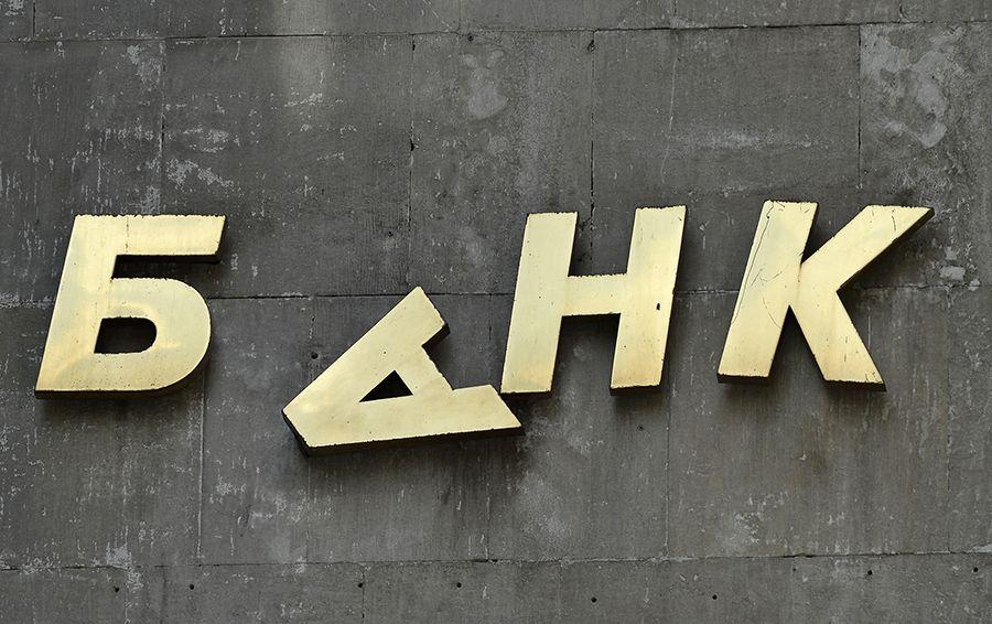 Российская банковская система - куда несет её пучина времени? (Georg Karr Санкт-Петербург)