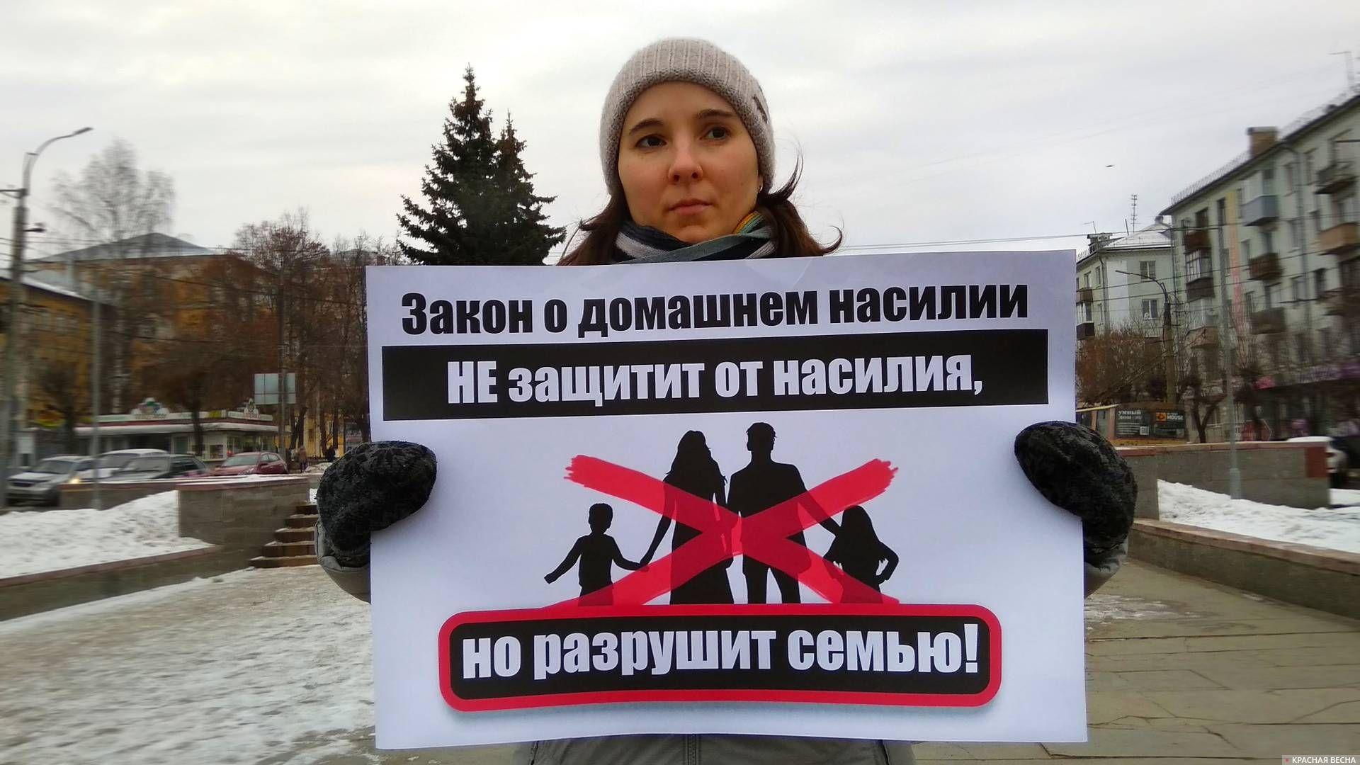 Из неполживых СМИ: РБК - ВЦИОМ оценил число одобряющих закон о домашнем насилии россиян (RedFox)