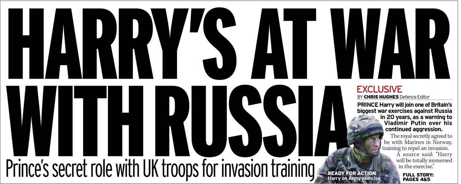 Принц Гарри собрался на войну с Россией, или Ту луз ор нот ту луз (Tinkle Bell)