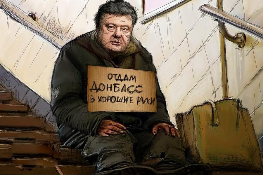 Картинки прикольные про порошенко, одноклассниках сообщения поделки