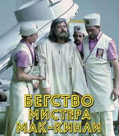 Голая Салли Филд Видео