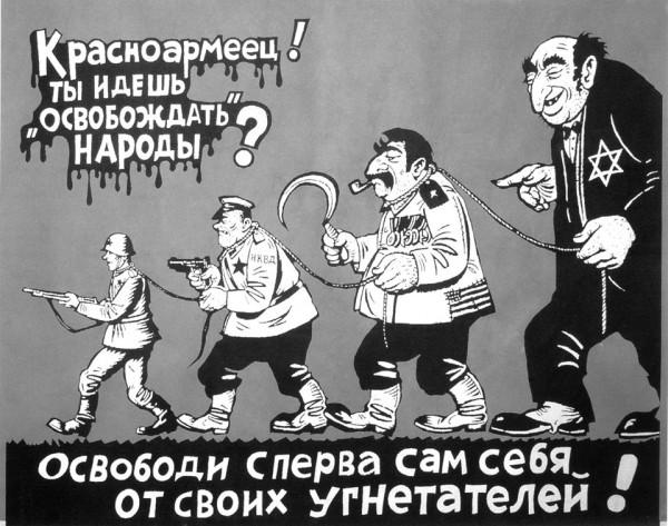 Исторические примеры работы многоголовой гидры геббельсовской пропаганды (Лыков Олег)