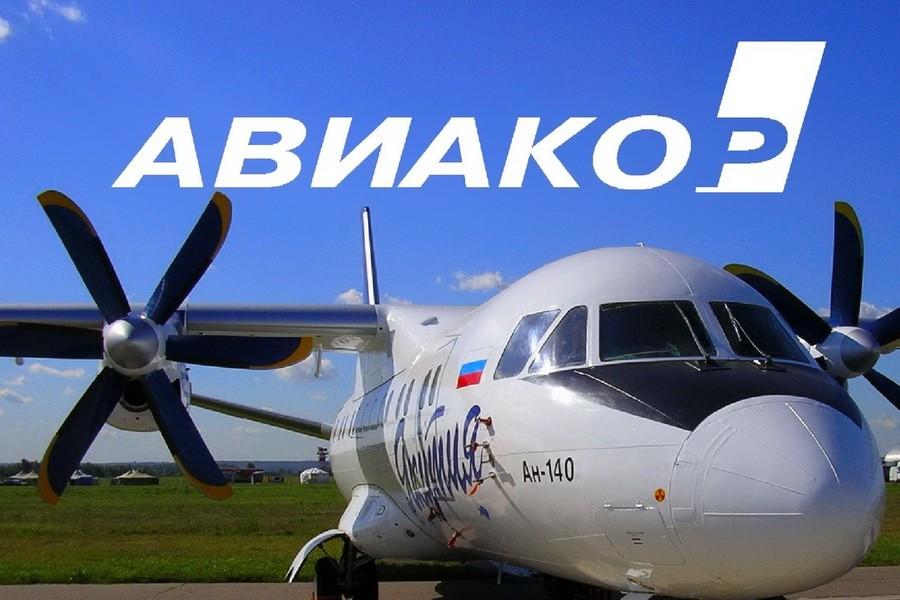 Официальный сайт компании авиакор самара электросталь создание сайта