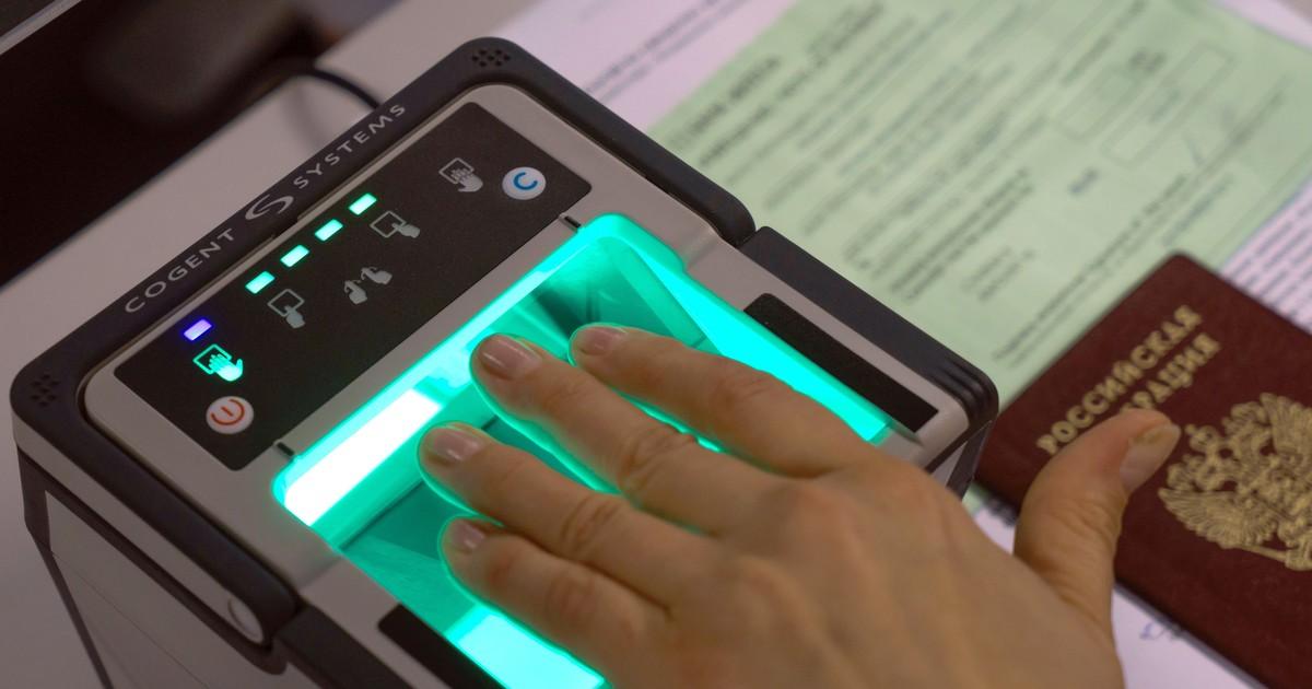 ЦБ берет пробу биометрии. Регулятор проверит готовность банков к внедрению новой технологии (Лыков Олег)