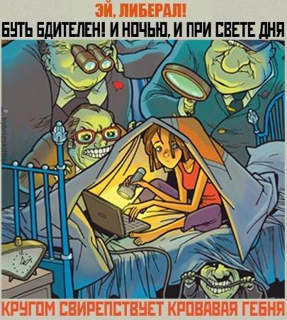 Русское пьяное порно на PornoRussia.TV