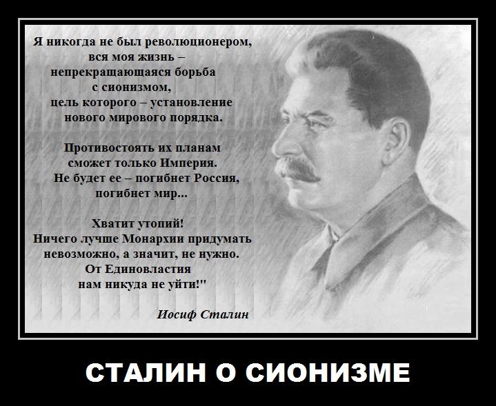О голоде и репрессиях при Сталине (николай горячев)