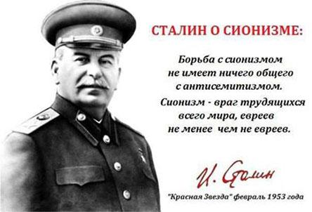Об англосионистском перевороте 1917-го (Стариков+Климов) (николай горячев)