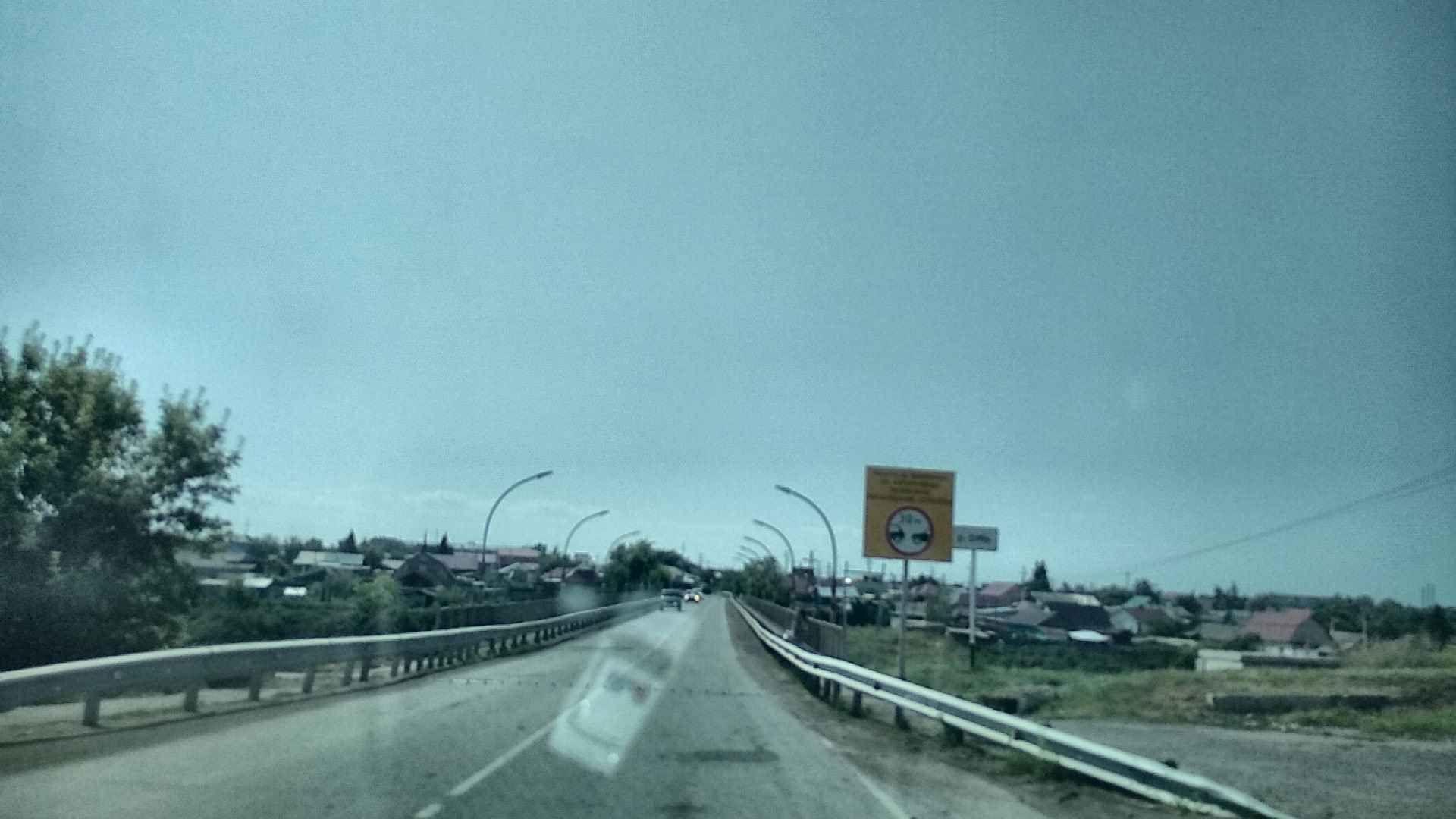 Про мосты и путепроводы в Омской области (vashpe)