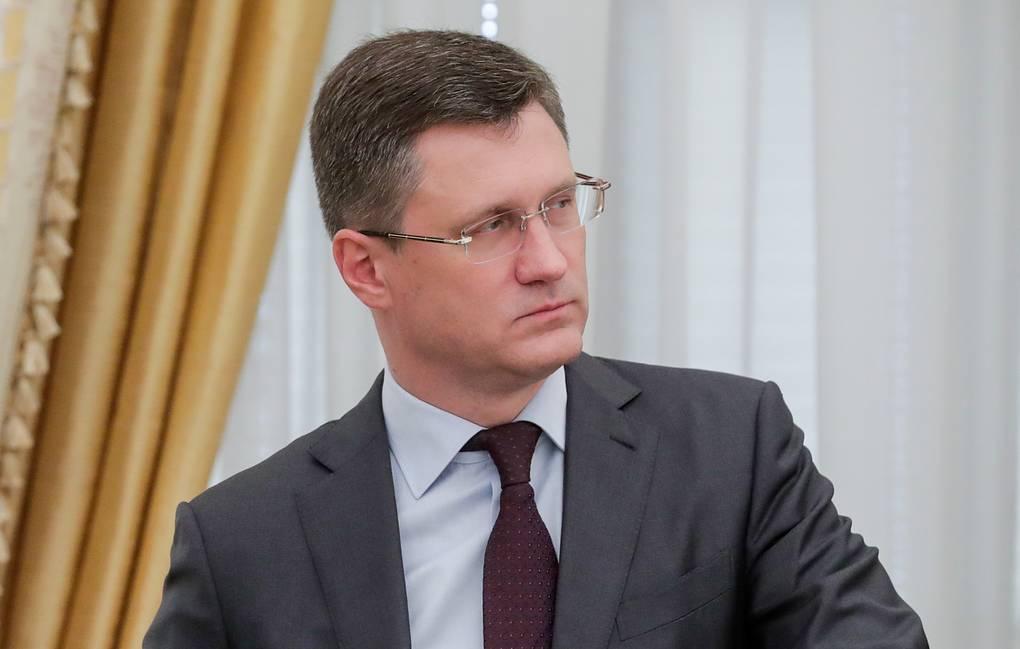 Россия готова возобновить поставки газа на Украину по цене ниже на 25% (ТАСС)
