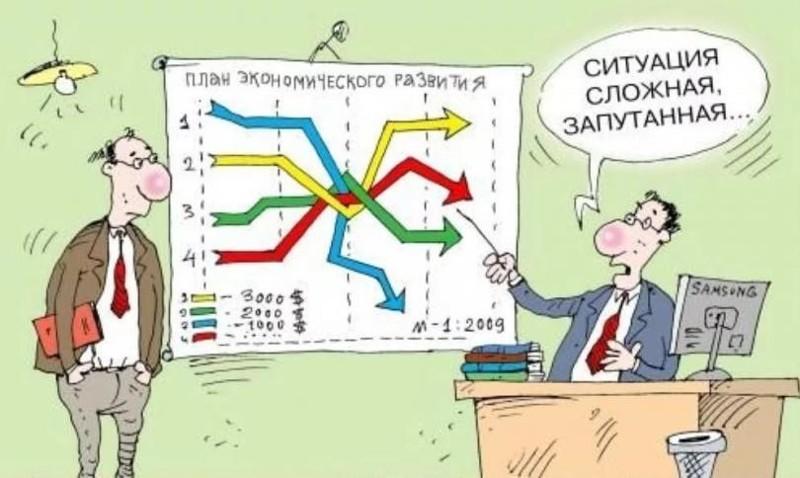 Про экономиЗдов (Slon)