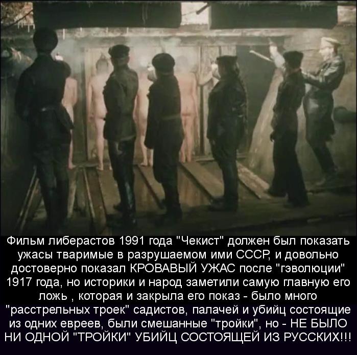 """""""Должное отдадим Сталину: высшей пробы юмором обладал вождь народов!"""" (qwest32)"""