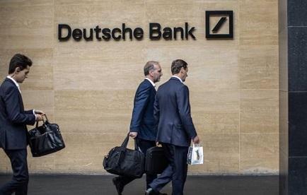 Deutsche Bank, сегодня утром, приступил к массовому увольнению персонала (shinshilo)