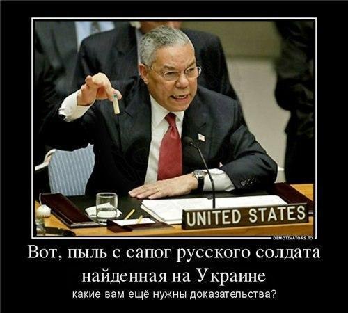 СБУ сообщила, что публикация доклада по МН 17 перенесена с октября на февраль 2016 года (RUSLAND)