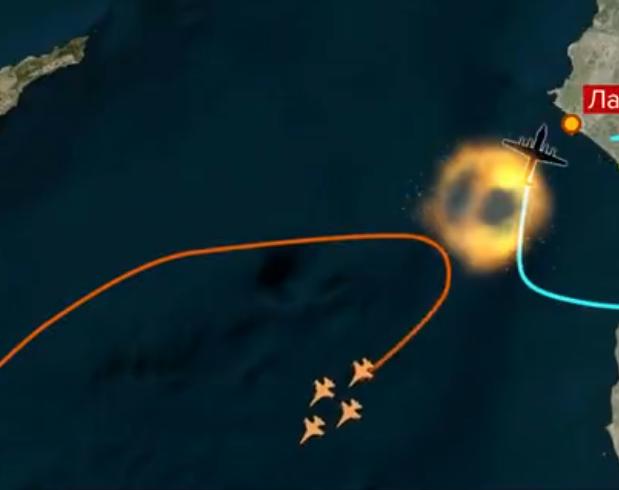 Ил-20 был сбит ракетой AIM-9 израильского F-16 (RailMan)