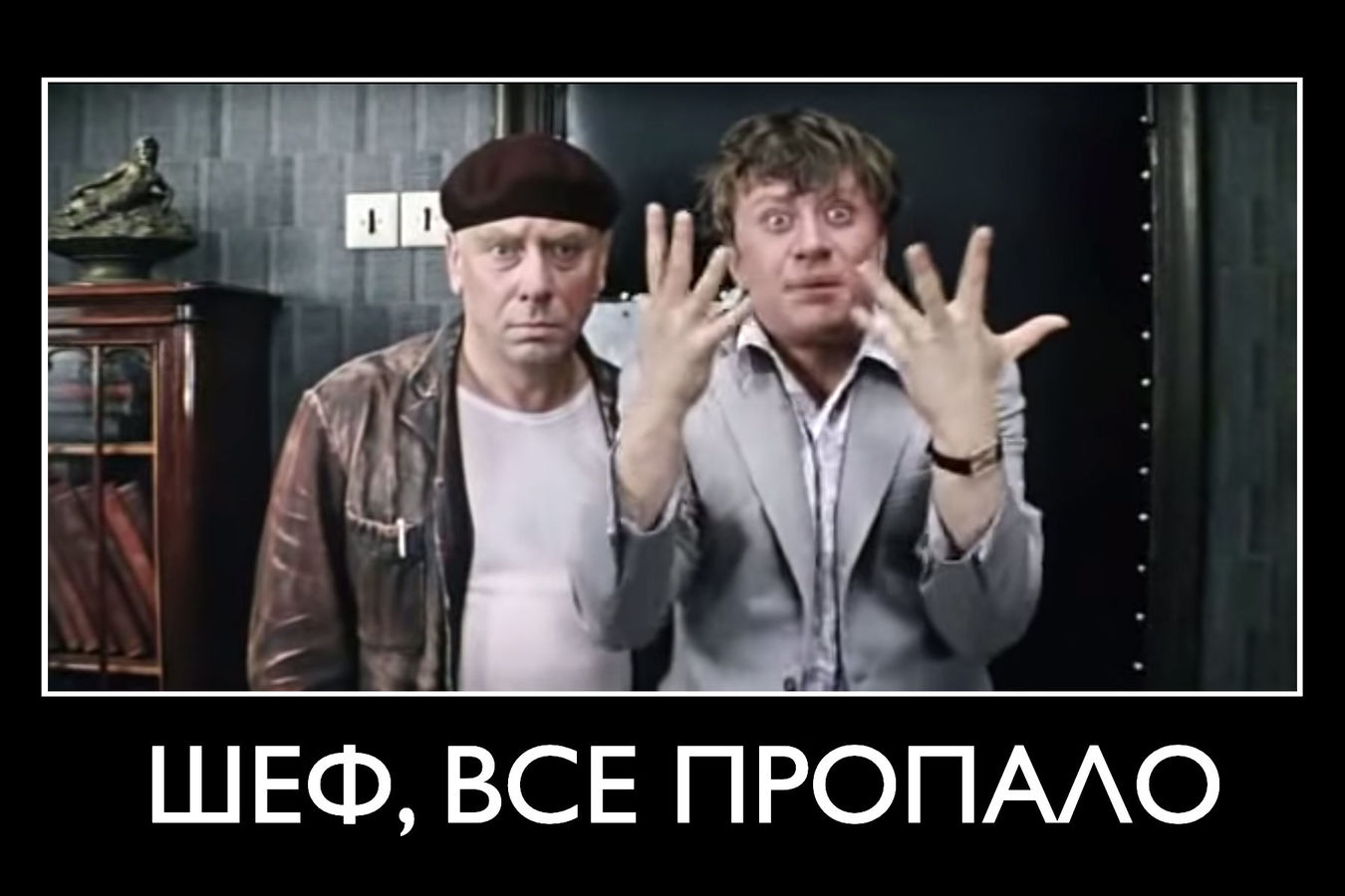 Москва-на-Темзе. Бритстат, сам того не ведая, обнулил мульки российских всепропальщиков. (Счетовод)