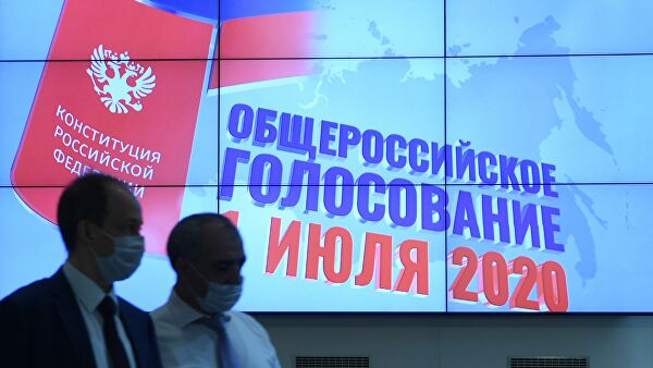 ЦИК опубликовал первые результаты голосования по поправкам в Конституцию (sgerr)