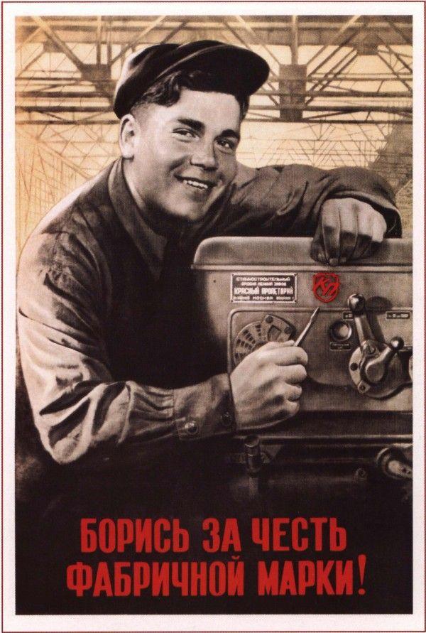 Экономическая диверсия при оплате труда в СССР (Remixov)