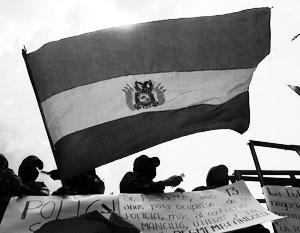 Президент Боливии подал в отставку. Что происходит в стране ? (Mike1975)