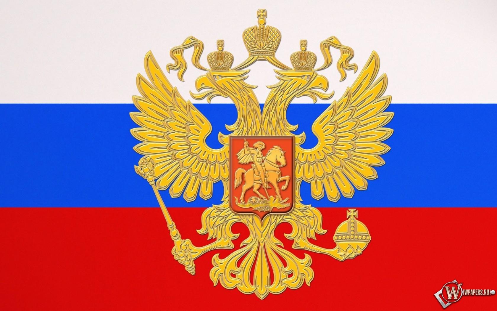 флаг с гербом россии фото
