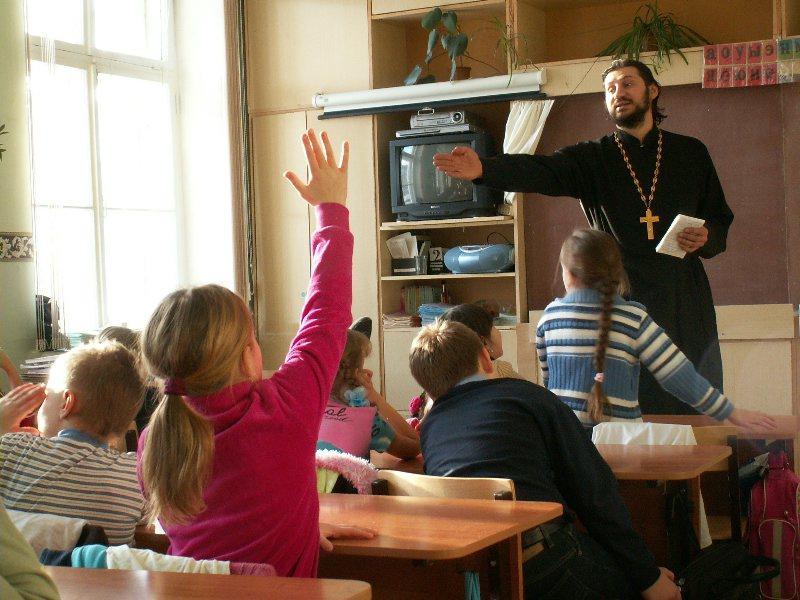 Новости религиозного образования Российской Федерации - 2. (Vladyka)