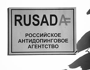 Московскую антидопинговую лабораторию заподозрили в манипуляции (Rouslan)