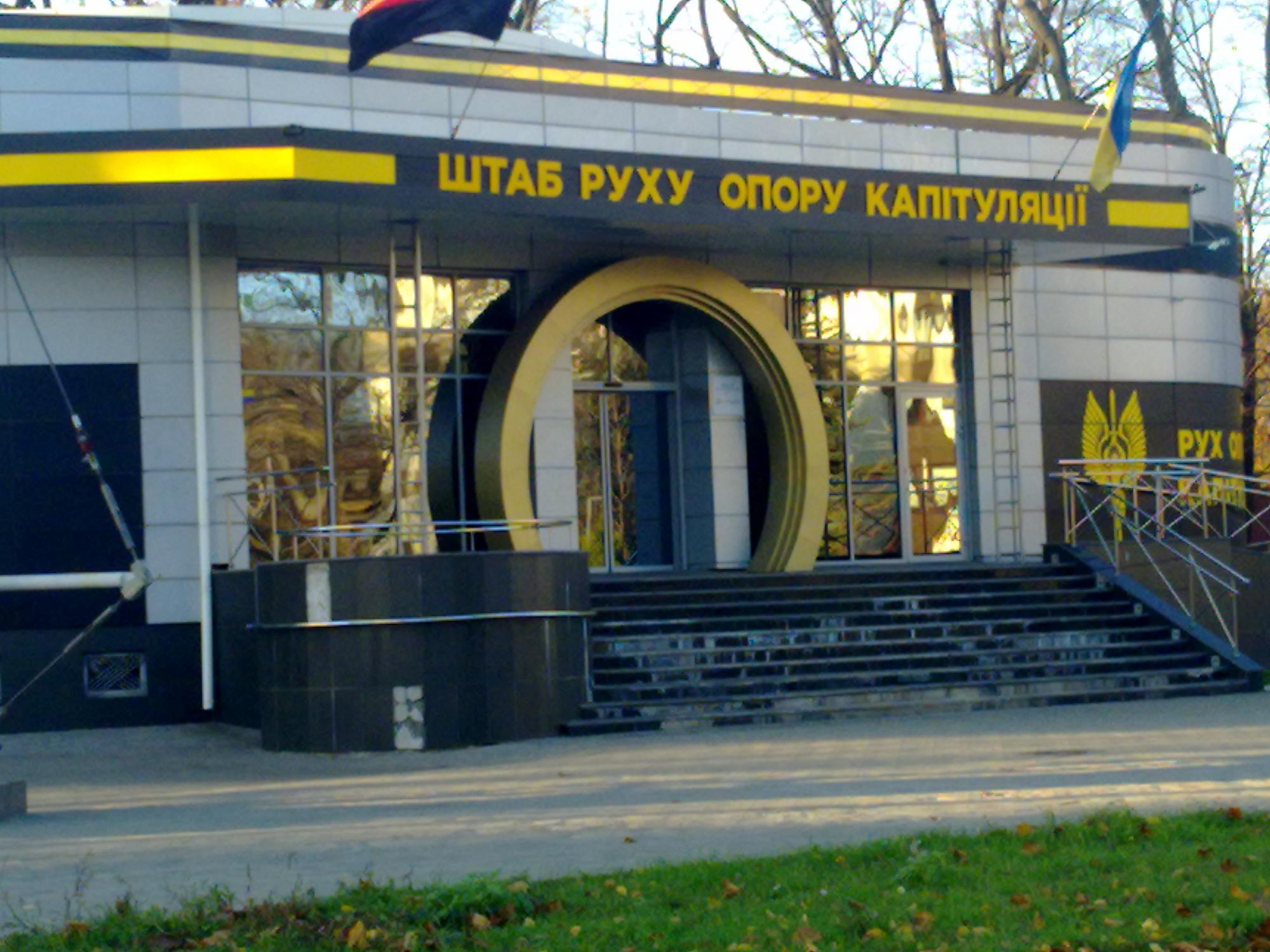 Размышления о нынешних настроениях скакуасов на украине. С фото. (Сергей Чернышев)
