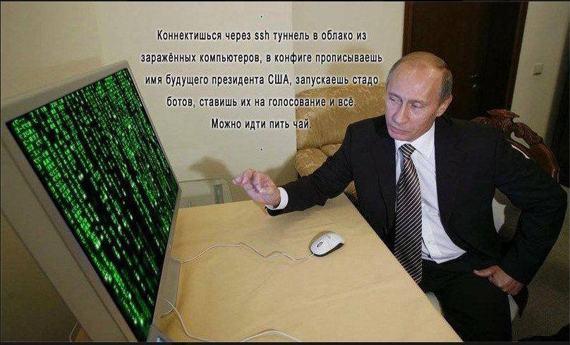 New York Times : В ближнем окружении Путина работает агент ЦРУ