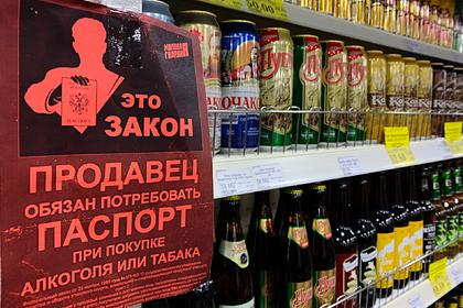 В Минздраве поддержали идею поднять минимальный возраст продажи алкоголя. (3vs)