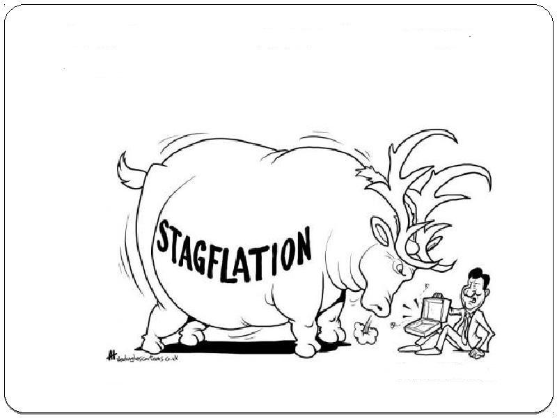 """Стагфляционный обзор (март 2018): """"Доллар Стагфляционыч Трамп"""". (mamomot)"""