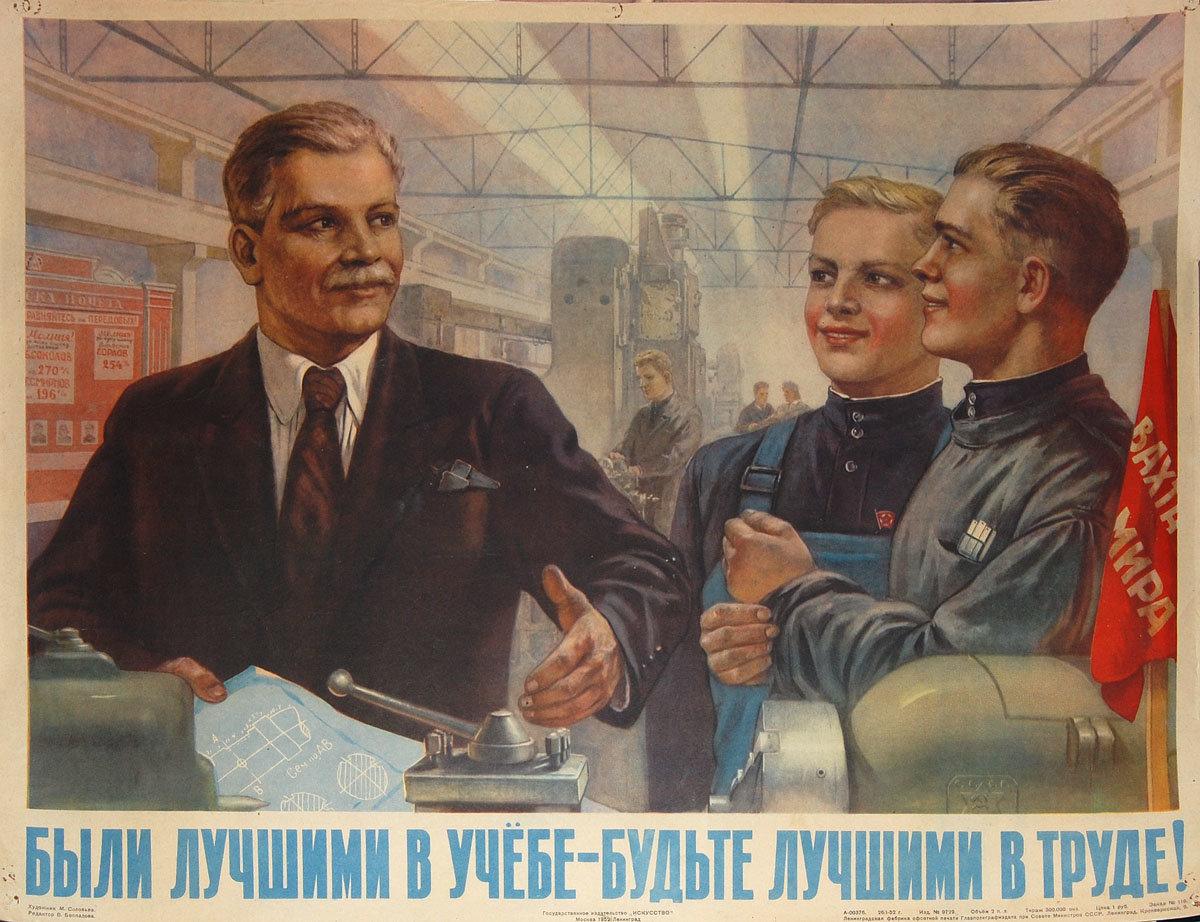Что нам нужно взять из СССР? Часть 1. (mamomot)