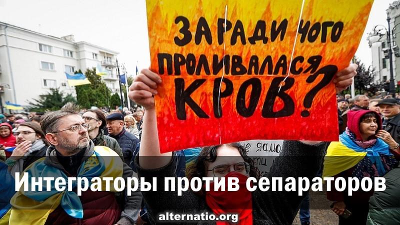 Ростислав Ищенко: Интеграторы против сепараторов (Алексей Васильев)