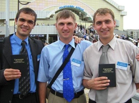 """ЕС: """"Свободу Свидетелям Иеговы! Онижедети!"""" (Bledso)"""