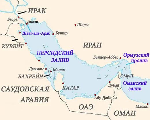 США: мы не должны обеспечивать безопасность судоходства в Персидском заливе в одиночку (Bledso)