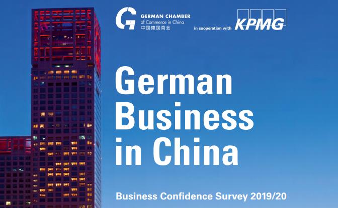 Четверть немецких компаний собираются валить из Китая (Bledso)