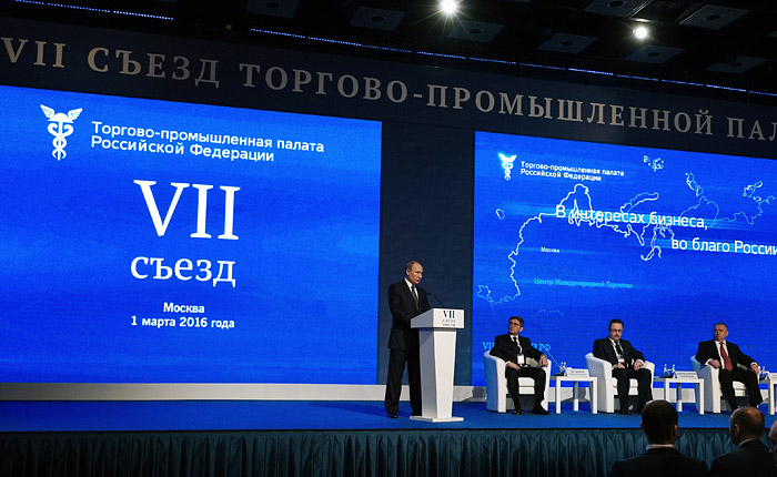 Путин усомнился в целесообразности накачки экономики льготными деньгами (dimashi)
