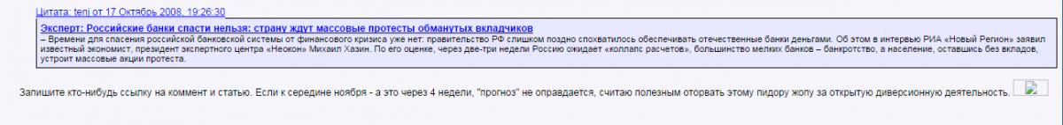 khazin1.png