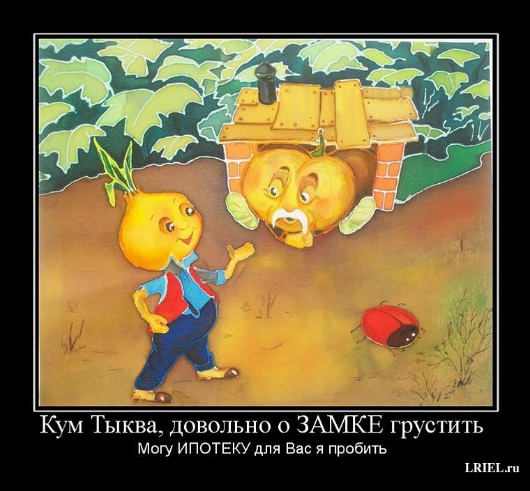 Постиндустриальный домик кума Тыквы - целых 8 квадратных метров под крышей! (alexsword)
