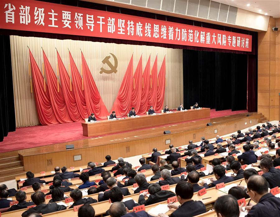 """Си Цзиньпин призвал сплотиться для отражения угроз """"развитию"""" и """"политической стабильности"""" Китая (alexsword)"""