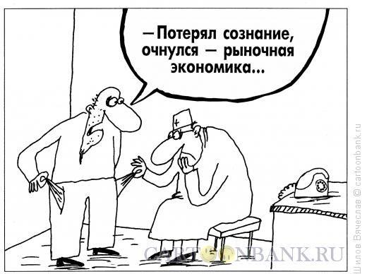 Собянин: Лекарство от беспредела на кладбищах - госпредприятия (alexsword)