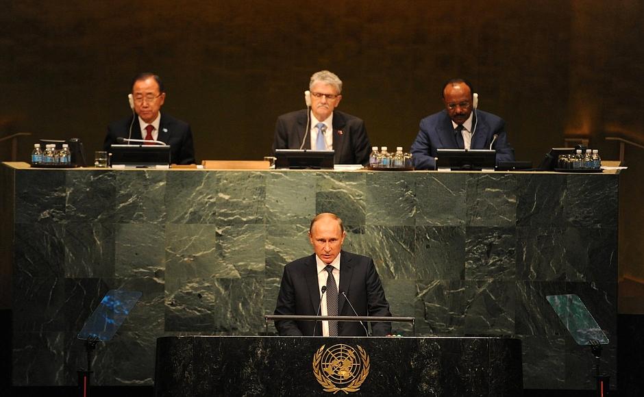 Выступления лидеров 17 стран (Россия, Китай, США, Франция, и т.д) - видео + стенограмма Путина (alexsword)