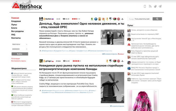Прокси Украина Для Скликивания Рекламы, Купить Украинские Прокси Под Скликивания Рекламы Прокси