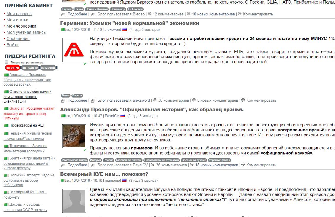 АфтерШок 2.0 Бета: Рейтинги, санкции, улучшенные аккаунты и т.д. (alexsword)