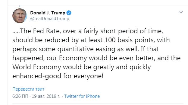 Трамп: Чтобы экономика США стала еще более великой, следует врубить печатный станок - хотя бы на полшишечки (alexsword)