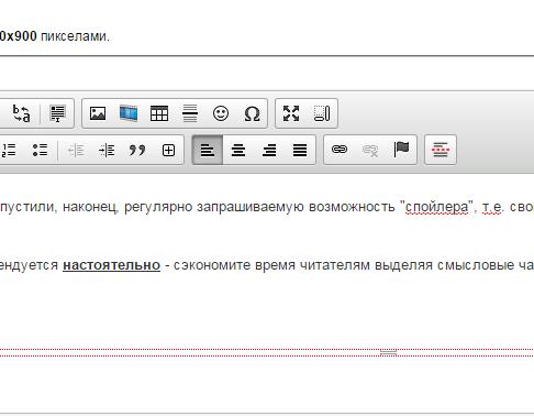 Еще одно техническое - любителям длинных цитат и текстов на заметку (alexsword)