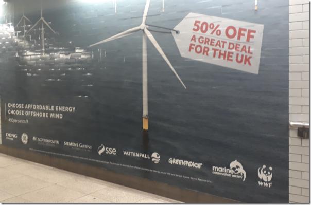 Британия: Какова *реальная* цена ветряной генерации для местных лохов? (alexsword)