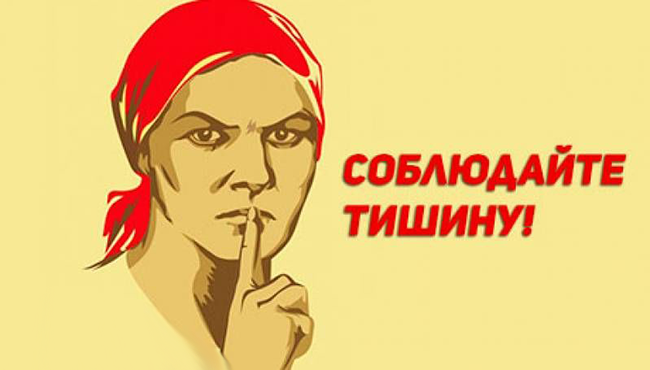 Китай: Мы не заявляли о сливе ГКО США! Мы делаем это молча (alexsword)