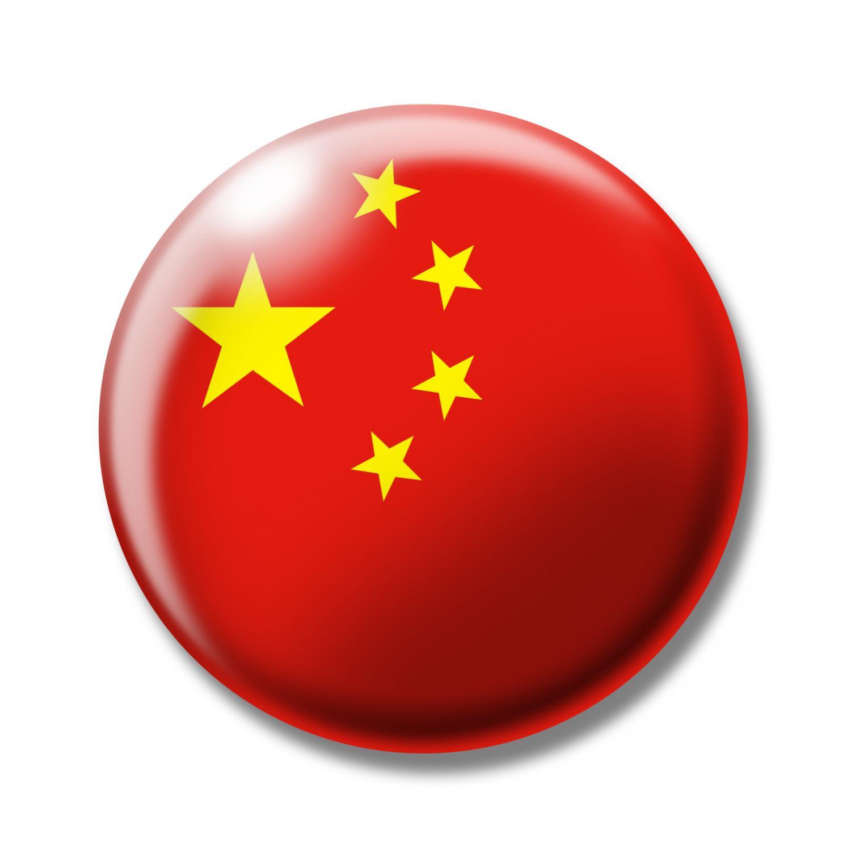 Китай: внешнеторговый оборот растёт всё быстрее (Болт)